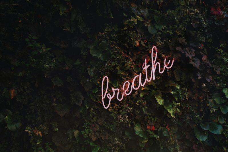 呼吸法の大切さ